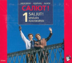 Saljut! 1. Venäjän alkeiskurssin CD-levy. Sisältää kolme CD-levyä.