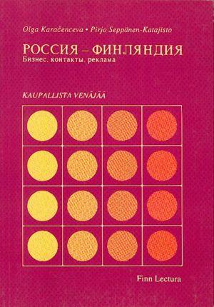 Rossija-Finljandija. Kommercheskij russkij (dlja finskogovorjaschikh). Biznes, kontakty, reklama.