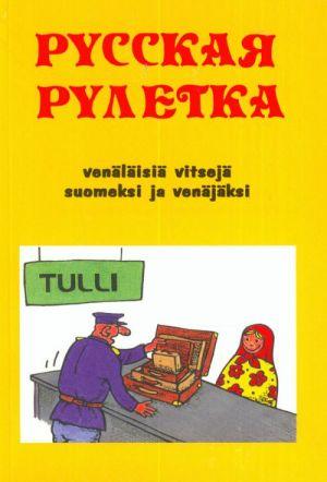 Russkaja ruletka. Russkie anekdoty na russkom i na finskom jazykakh.