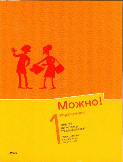 Mozno! 1 Harjoituskirja. Venäjän alkeet. Mozhno!