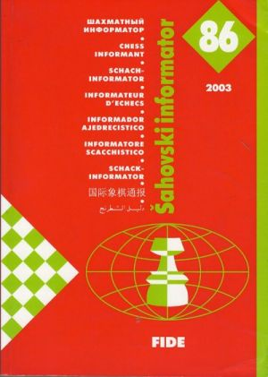 Chess Informant 86