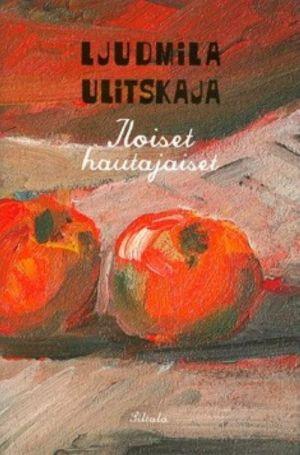 Iloiset hautajaiset. Veselye pokhorony. Na finskom jazyke.