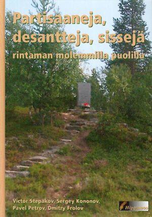Partisaaneja, desantteja, sisseja rintaman molemmilla puolilla. (in finnish).