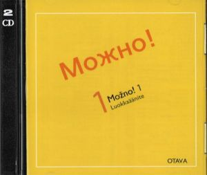 Mozhno! 1. 2 CD k uchebniku. (text book can be ordered separately). For teacher.