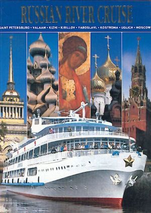 Russian river cruise. Saint Petersburg, Valaam, Kizhi, Kirillov, Yaroslavl, Kostroma, Uglich, Moscow.