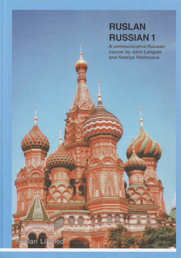 Ruslan Russian 1. A communicative Russian course