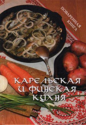 Karelskaja i finskaja kukhnja.