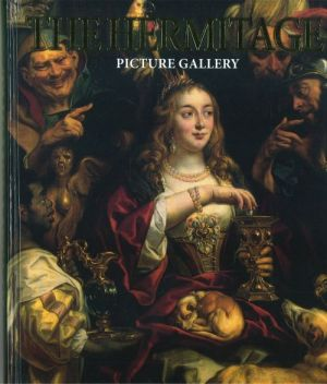 The Hermitage. Picture Gallery. In English.