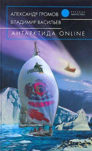 Antarktida online.