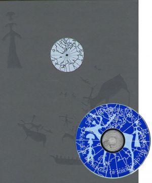 Severnaja entsiklopedija. Including a CD-ROM). All text in Russian.