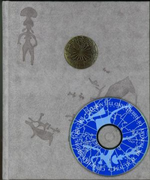 Practical Dictionary of Siberia and the North (In English). With CD-ROM included.