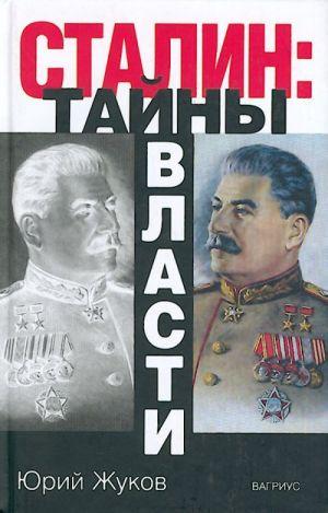 Stalin: tajny vlasti.