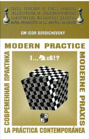 Modern Practice 1...Nc6!?