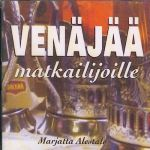Venajaa matkailijoille. CD (text book can be ordered separately).