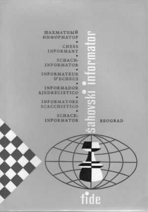 Шахматный информатор 11