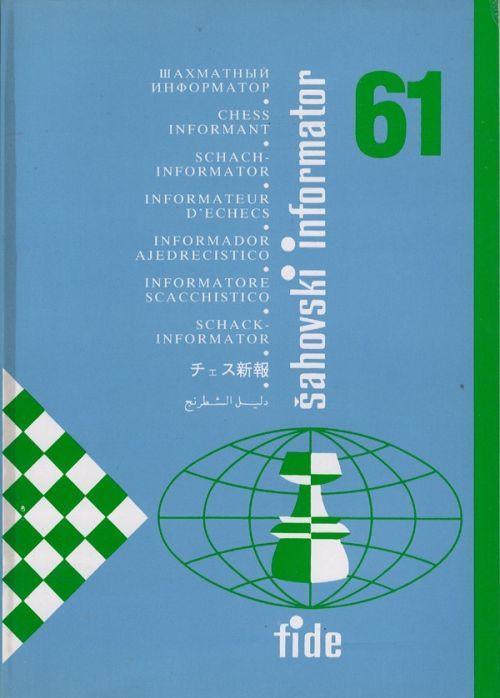 Шахматный информатор 61/1994