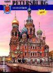 Saint Petersburg and its environs