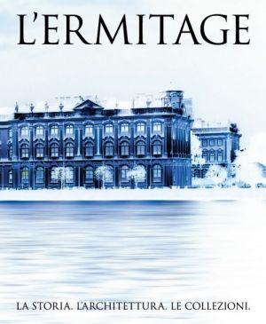 L'Ermitage. La Storia. L'architettura. Le collezioni.