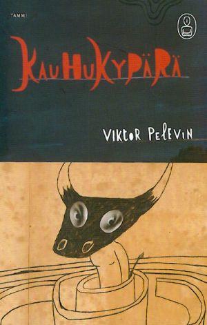 Kauhukypärä. (in finnish)