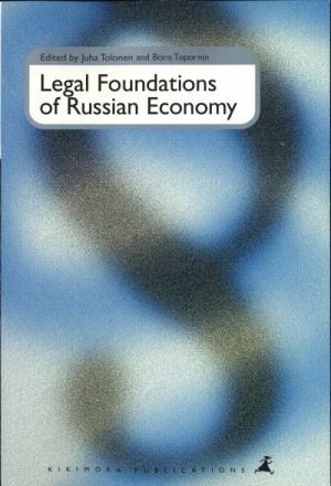 Legal Foundations of Russian Economy