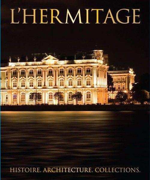 L'Hermitage. Histoire. Architecture. Collections. Эрмитаж. На французском языке.