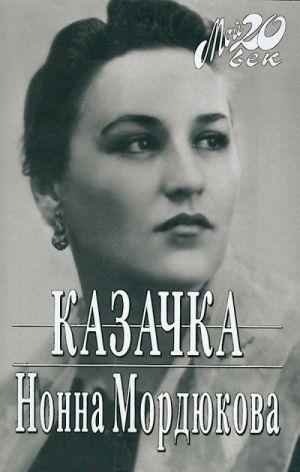 Kazachka.