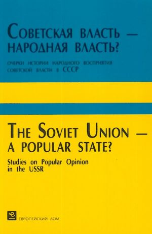 The Soviet Union - a popular state? Studies on popular opinion in the USSR.