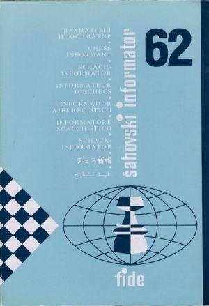Шахматный информатор 62/1995