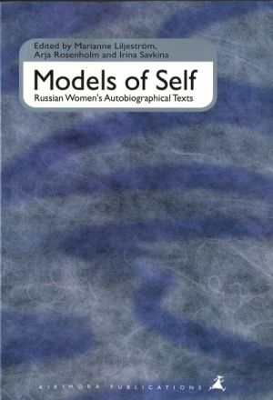 Models of Self. Russian Women's Autobiographical Texts.