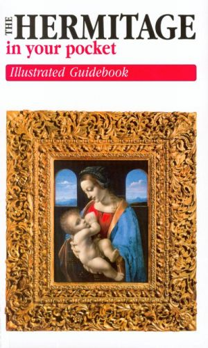 The Hermitage in your pocket. Illustrated Guidebook.