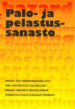 Palo- ja pelastussanasto. Suomi, venäjä, englanti, ruotsi, saksa.
