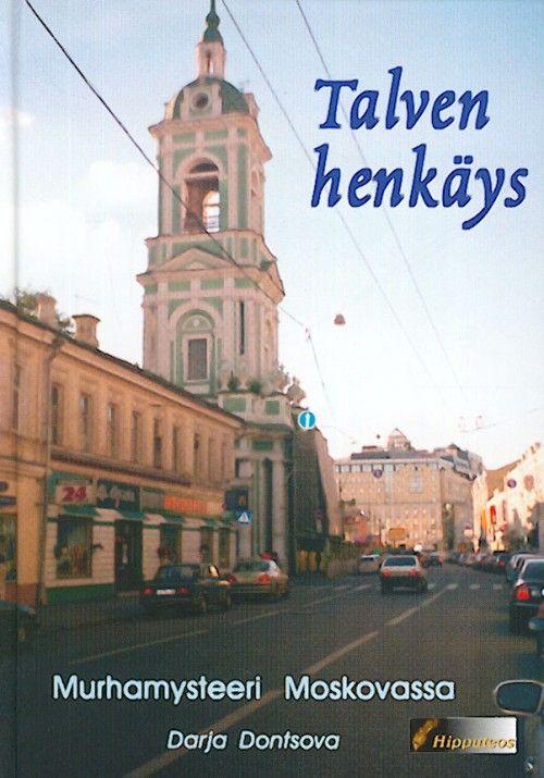 Talven henkays. (Несекретные материалы на финском языке)