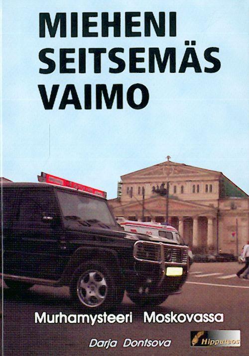 Mieheni seitsemas vaimo (Zhena moego muzha na finskom jazyke).