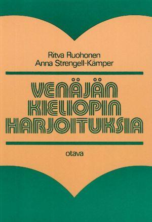 Venäjän kieliopin harjoituksia. (На финском языке)