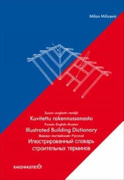 Финско-английско-русский иллюстрированный словарь строительных терминов.