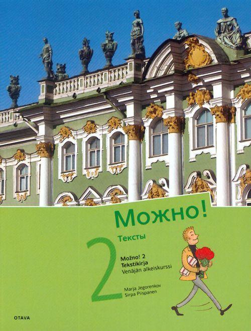 Mozno! 2 Tekstikirja. Venäjän alkeet. Mozhno!
