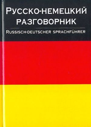 Russischdeutscher Sprachführer