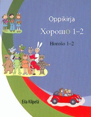 Хорошо 1-2. Учебник русского языка для старшей школы.