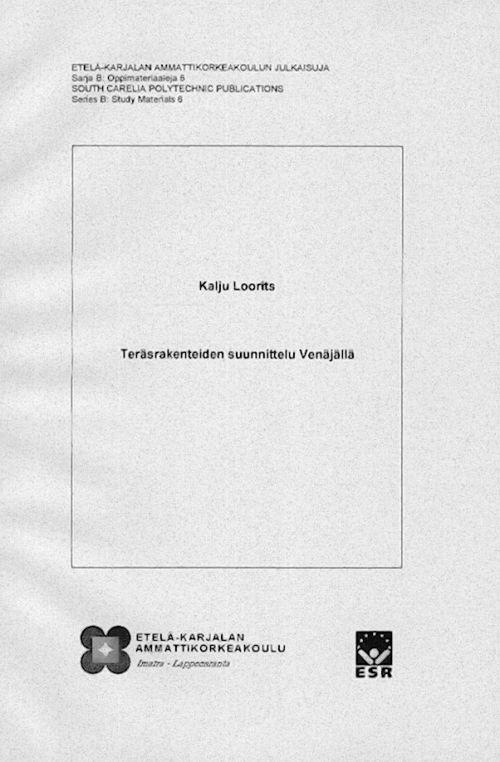Teräsrakenteiden suunnittelu Venäjällä (на финском языке).