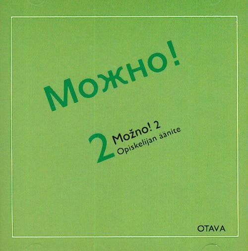 Mozno! 2 Opiskelijan äänite CD. Mozhno! 2. (Oppikirjan voi tilata erikseen.)