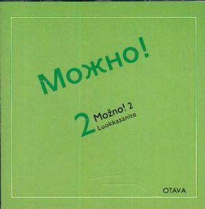 Mozhno! 2. 2 CD k uchebniku (dlja uchitelja). (text book can be ordered separately).