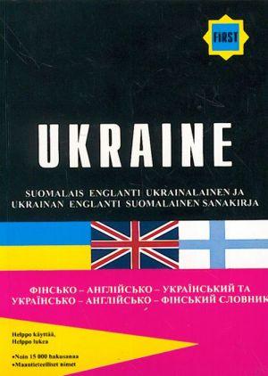 Украинско-английско-финский и финско-английско-украинский словарь.
