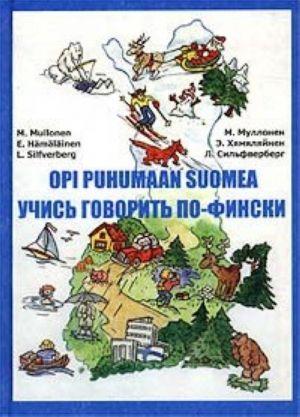 Opi puhumaan suomea. Uchis govorit po-finski. Hinta sisältää kirjan ja MP3-muotoisen CDn