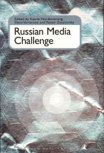 Russian Media Challenge