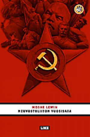 Neuvostoliiton vuosisata (out of print)