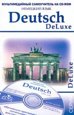 Deutsch DeLuxe. Nemetskij jazyk. Multimedijnyj samouchitel (including CD)