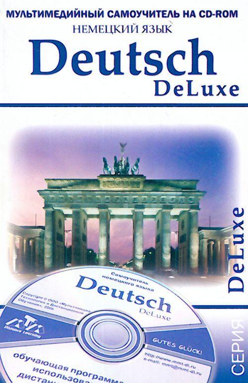Deutsch DeLuxe. Немецкий язык. Мультимедийный самоучитель (в комплект входят учебник и CD-ROM).