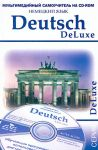 Deutsch DeLuxe. Nemetskij jazyk. Multimedijnyj samouchitel (including CD)