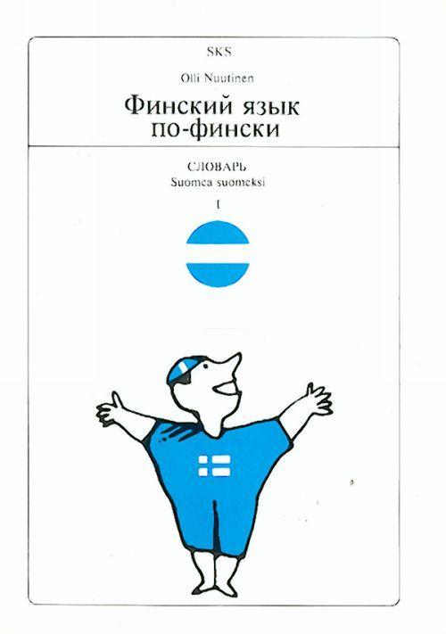 Suomea suomeksi 1. Finnish-Russian lexicon