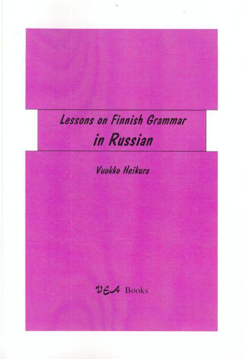 Uroki finskoj grammatiki (suomen kieliopin oppikirja venäjää puhuville). PDF-muotoinen elektroninen kirja.